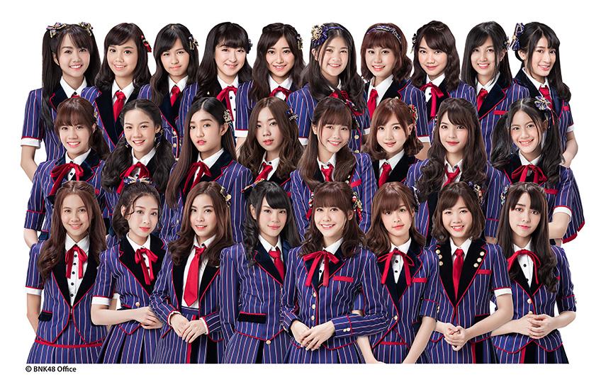 Image result for bnk48 รุ่น1